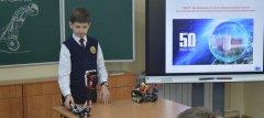 Гимназия №4 - инновационное пространство, современные кабинеты и интерактивные средства обучения